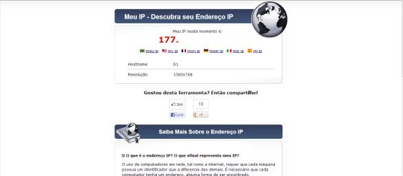 Tela de exibição do IP de localização
